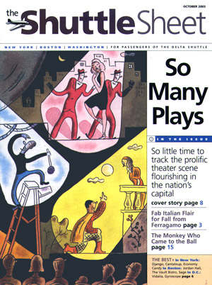 theater_cover
